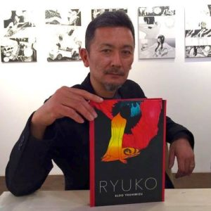 Book Launch and Exclusive Interview with Eldo Yoshimizu